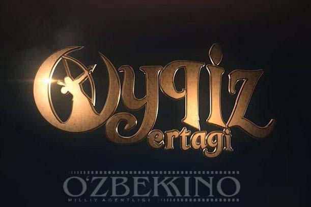 ойкиз эртаги узбек кино